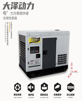 大泽动力柴油发电机热销榜