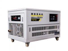 10kw静音汽油发电机单三相