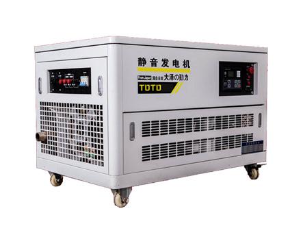 静音式10kw-25kw汽油发电机组