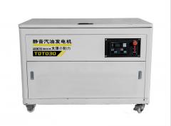 静音款30kw-60kw汽油发电机